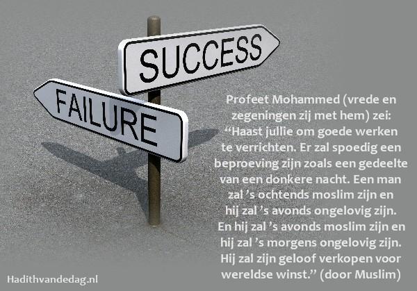 hadithvandedag_hadithkaart_moslim